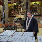 お寺の掲示伝道の取り組み
