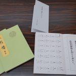 交流館日記