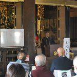 山陽教区の教化レポート