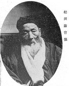 瀬尾増蔵編『法の繰り言』(顕道書院、1927年、中西直樹氏所蔵) (2)