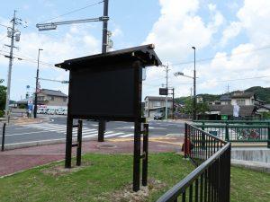 交差点に立つ掲示板